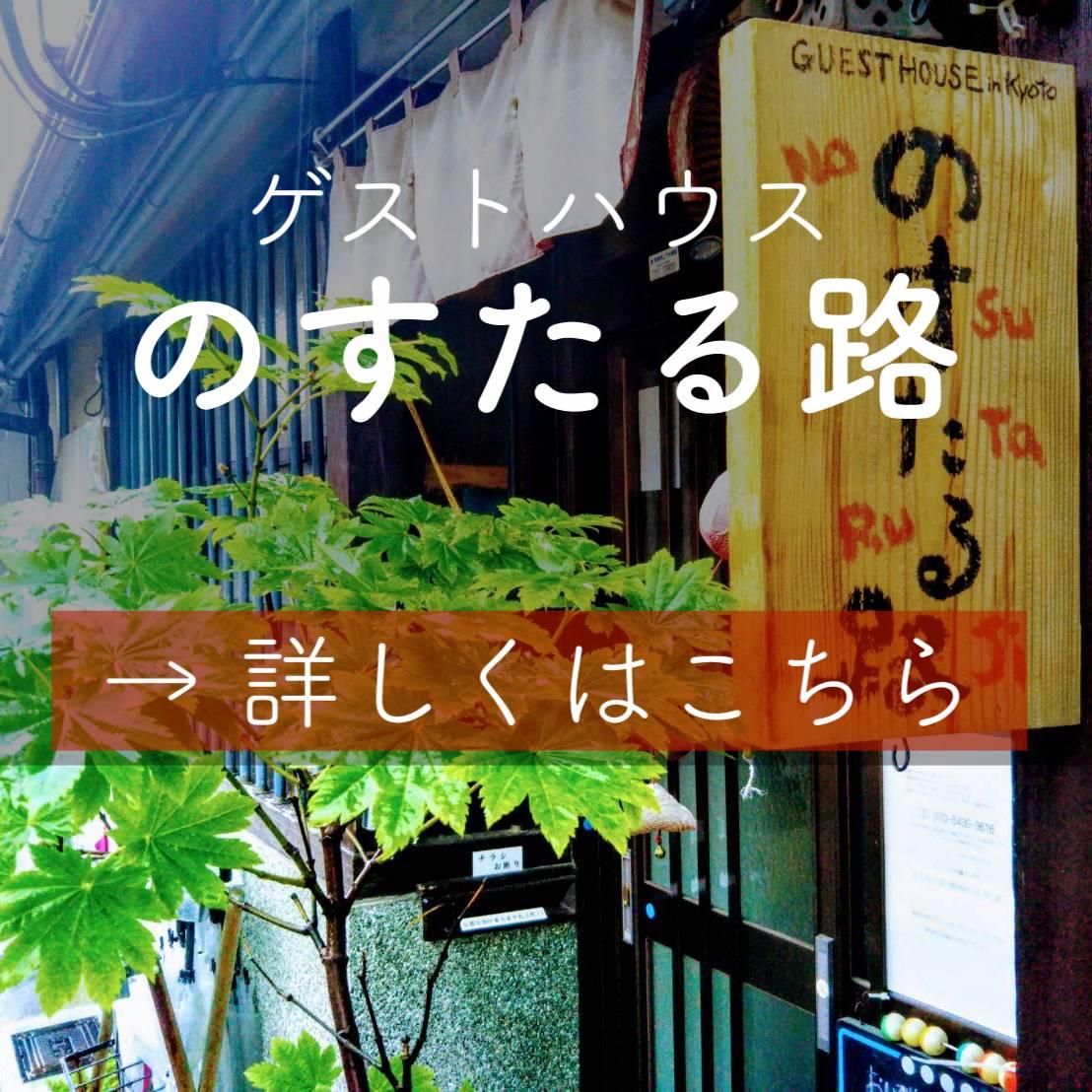 下町九条のリンク-henkou